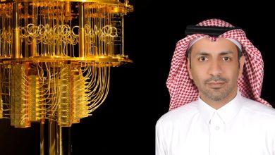 Photo of الكمبيوتر الكمي مع د. ابراهيم المسلم